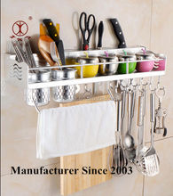 Multi-Functional Chromed Kitchen Storage Shelf With Bottle Rack