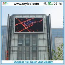 Sryled Multifunctional scrolling motion display with high quality