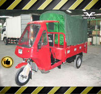 Good quality 175cc tricycle 3 wheel motorcycle for cargo