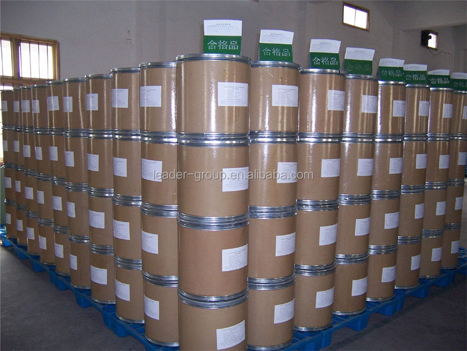 Good Manufacturer Citicoline/ CDP Choline 987-78-0 From Leader Biochemical Group Fast Delivery Stock On Sales!!!!!!!!!!!!!! !!!