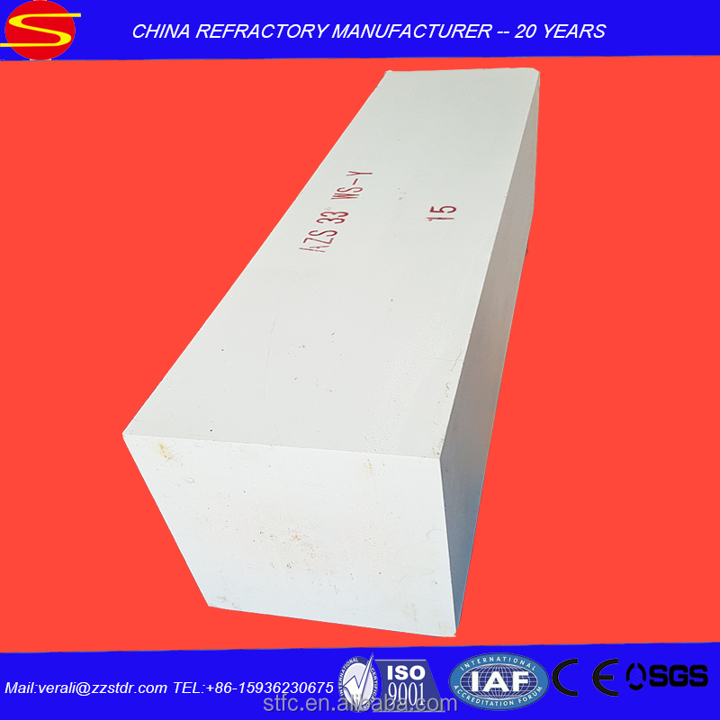 factory price refractory brick fused cast AZS 33 WS for glass fusing kilns