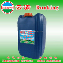 2015supplier cutting fluid anti rust solution