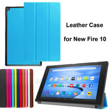 PU Leather Case Tablet Soft TPU Cover For Amazon Kindle Fire HD 10 2015