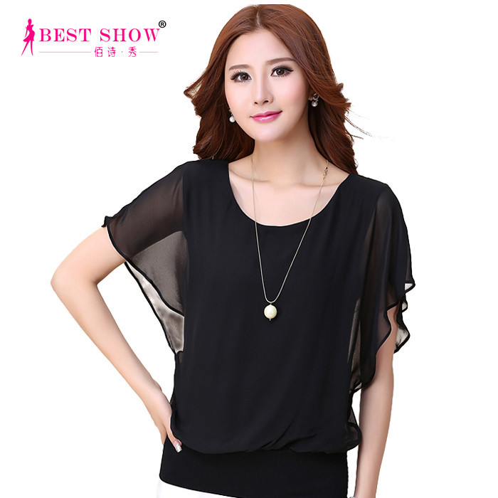 Online Shop for latest lady tops Promotion on Aliexpress Find the best deals hot latest lady tops. Top brands like feitong, Liva girl, MUQGEW, KLV, nvyou gou, luoyifxiong, Favolook, ISHOWTIENDA for your selection at Aliexpress.
