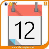 Alibaba Factory Online Printable Yearly Calendar 2014
