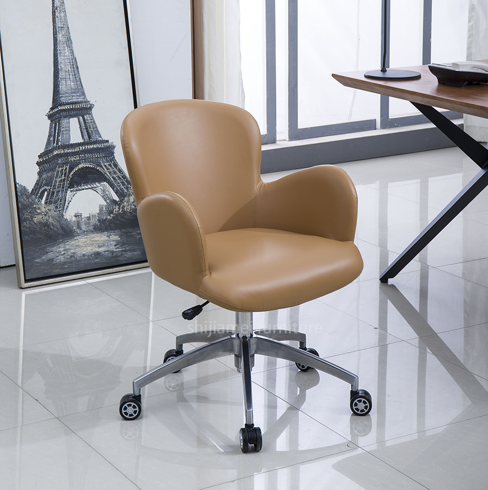 Modern Style Ergonomic Swivel Computer Office Chair Staff Leather Chair