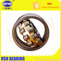 HSN STOCK spherical roller bearing 22316 CAK CCK MBK W33