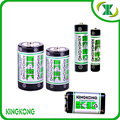 PVC Jacket R14P R20 AA AAA Mercury Free Carbon Zinc Battery (shrink pack or blister pack)