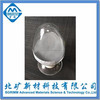 WC Co WC10Co4Cr Cemented Carbide Powder