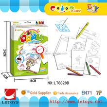manufacturer educational DIY drawing and painting on paper pictures