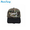 1920*1080P Full HD Hidden Mini Camera Sport Hat Cap camera in china