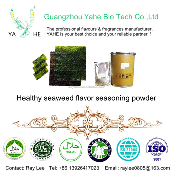 Healthy seaweed flavor powder for snacks and fast food products with food grade flavouring essence factory price