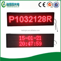 Super cheap factory P10 DIP led moving message sign