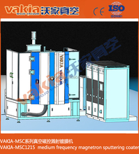 Sangsum EMI Magnetron Sputtering Coating Machine/ vacuum coating machine