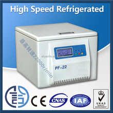 High precision refrigerated Table Top ultra-high speed cold centrifuge