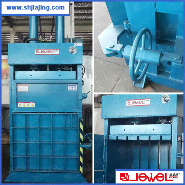 recycled plastic balers
