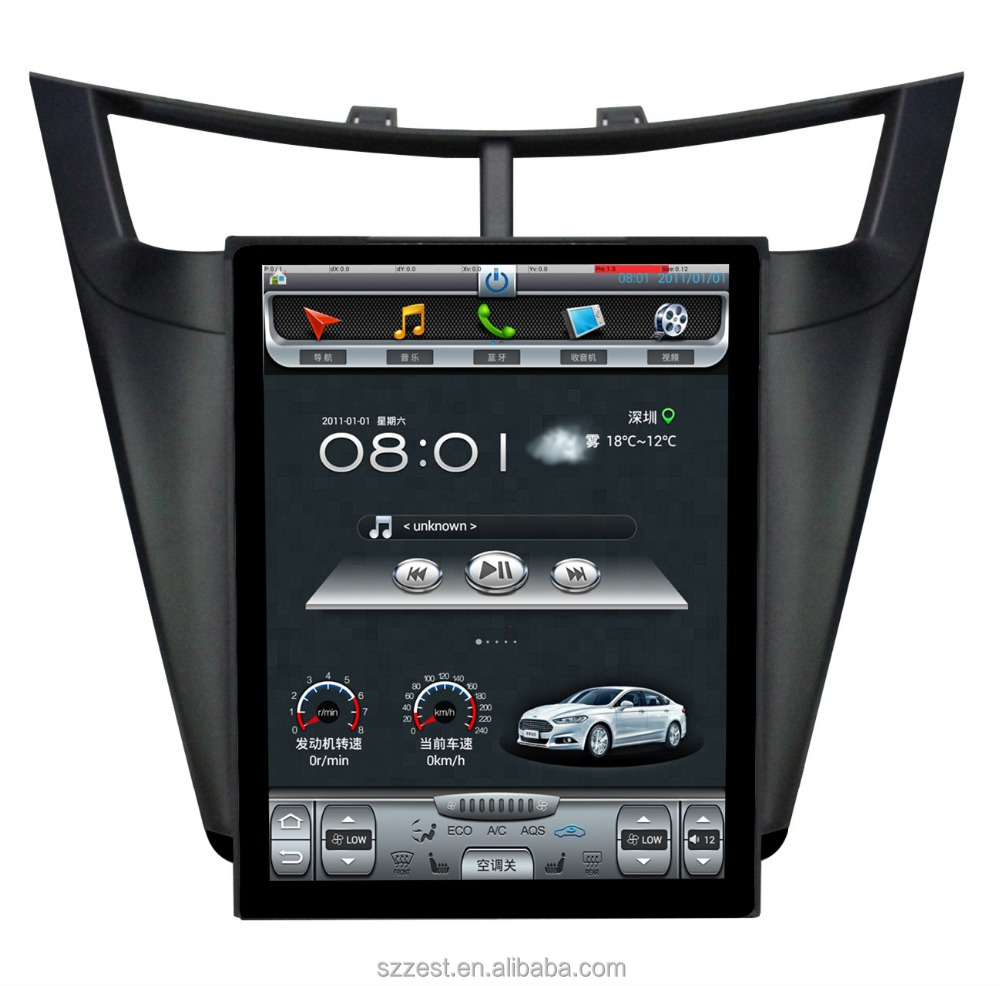 "10.4"" Android vertical screen Car Radio GPS DVD Player for Chevrolet Sail 2015 Stereo Navigation TV WIFI BT"