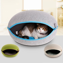 Real natural egg type dog and cat litter folding bed removable pet house