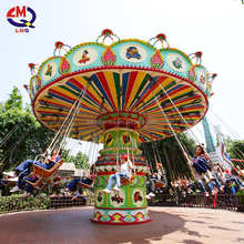 China new kids amusement park rides flying hanging chair for sale