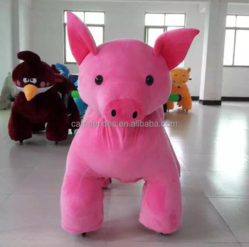 battery operated stuffed electric animal ride for mall