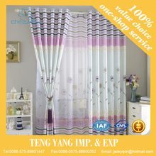 Modern curtains leaves print drapery living room curtain blackout simple curtain