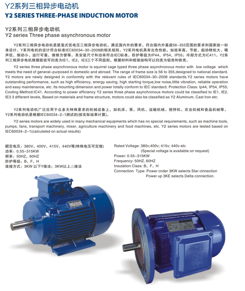 Chinese high quality 0.75kw 1.5kw motor three phase asynchronous motor