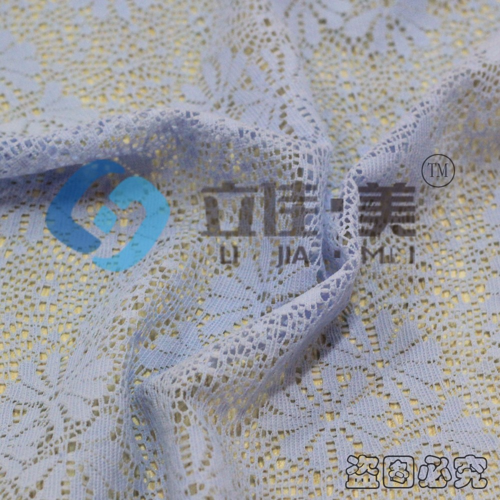 Nylon Elegant Appearance Stretch Wholesale Lace Fabric