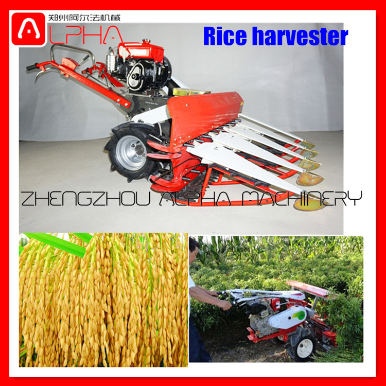 Best price rice harvester in India combine harvester prices