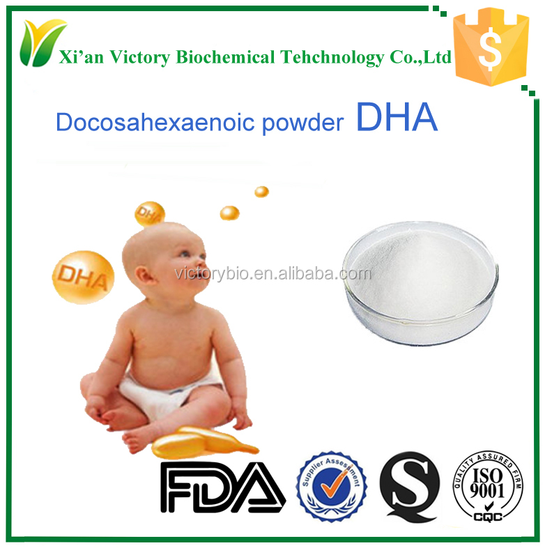 Wholesale omega 3 fish oil powder