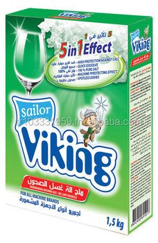 Viking Dishwashing Machine Salt