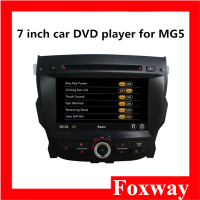 Foxway high quality 7Inch car dvd player with FM Bluetooth stereo,gps navigation,wifi,canbus,applicable for MG5