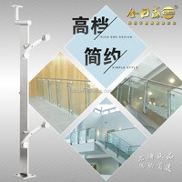 FSJRS stainless steel wire balcony railing handrail models in homes