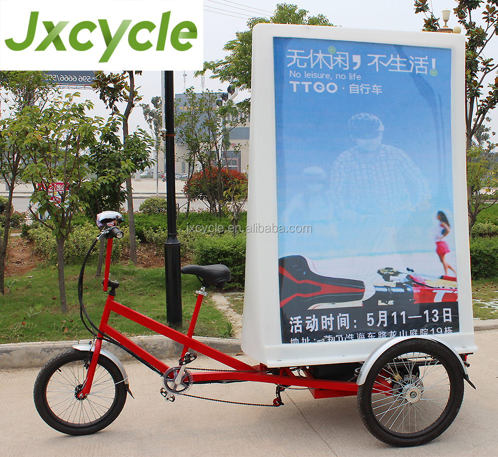 Outdoor Advertising Bike/advertising trike AD Trike with LED light