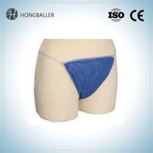 Used Mens Disposable Underwear For Sale Men