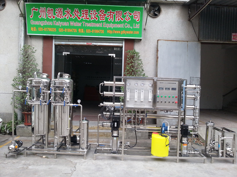 CE approval salt water tank along with small water desalination plant(KYRO-2000)