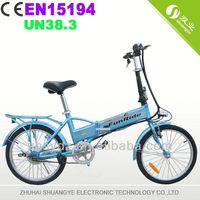 "shuangye 2013 mini 20"" electric bicycle for old people"