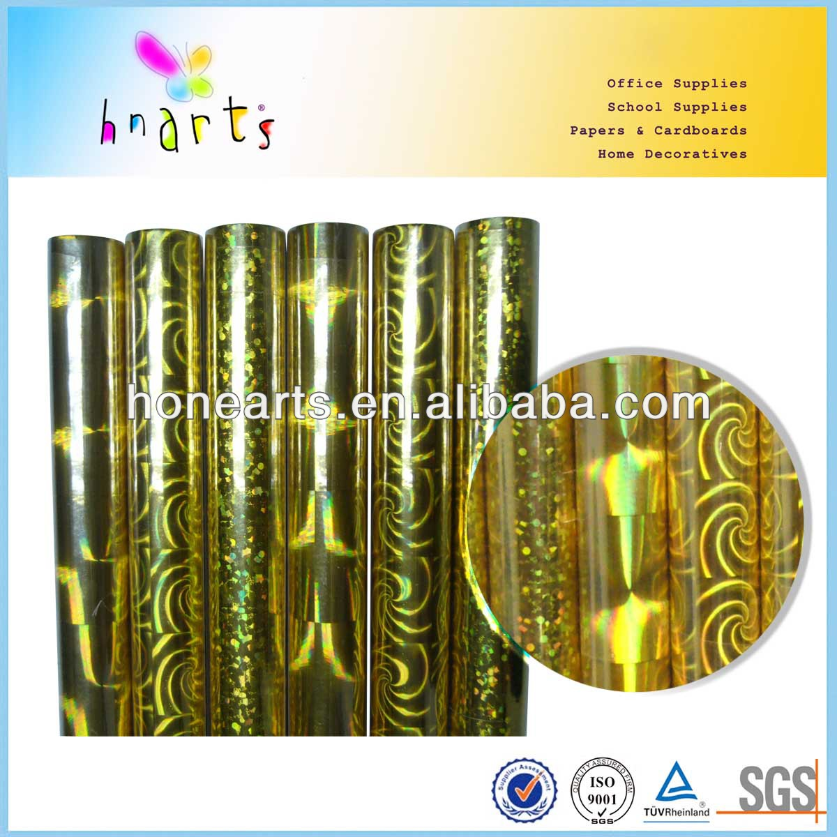 Gold Holographic Polyester Film