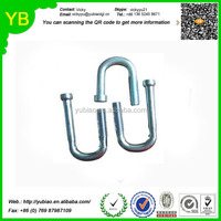 Custom OEM U-bolt, u-bolt with nut, u-shaped bolt