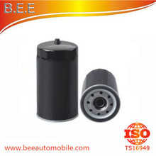 For HINO with good performance Oil Filter 15607-1731/15607-1600/15607-1733/15607-71733