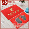 branded export surplus home design entrance door anti slip pvc door mat