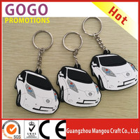 2016 Hot Selling Most Fahionable Promotional Soft PVC Keyring with customized logo no minimum order