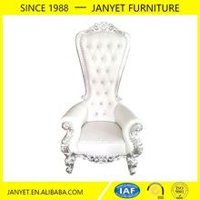 French style royal high back solid wood white sliver throne chair