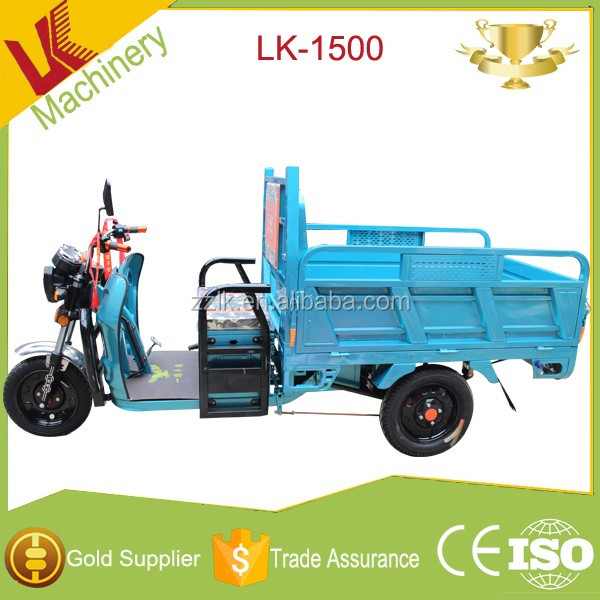 3 wheel motorcycle trailer with high quality/new fashion electric cargo tricycle/3 wheel cargo electric vehicle