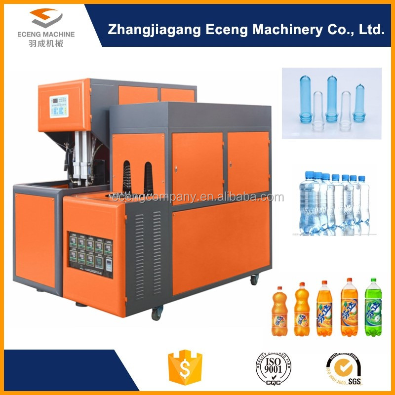 semi auto high speed bottle application and pet plastic processed blowing machine price made in China