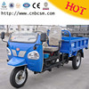 Three wheel dump truck for agriculture and transportation