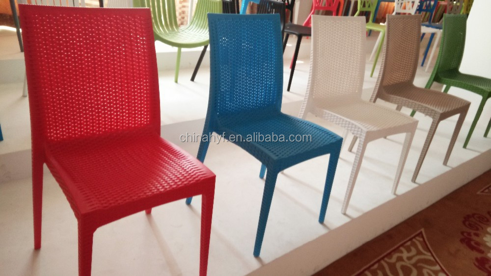 Outdoor Rattan plastic armless chair PP-151A
