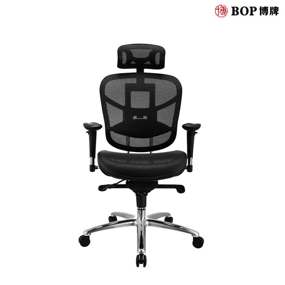 multi function fully mesh director office chair ergonomic highback office seating mesh chair sliding synchronize mechanism