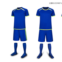 Football Training Suit Design Your Own Soccer Tracksuits