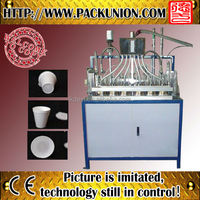 new fashion one time ice cream cups machine