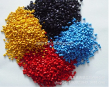 Color Plastic MasterBatch, Master batch for polythelene Plastic Manufacturer